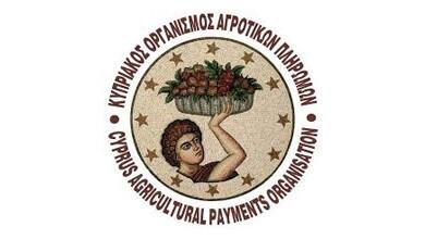 C.A.P.O Logo